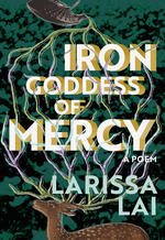 Iron Goddess of Mercy