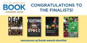 Fighting for Space: Vancouver Book Award finalist